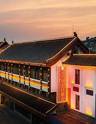 维也纳3好酒店(曲阜孔府店)