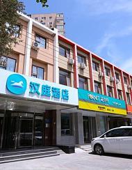汉庭酒店(北京燕莎新源里店)