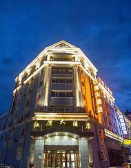 哈尔滨江湾大酒店