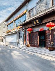 唐府中式文化酒店(北京王府井店)