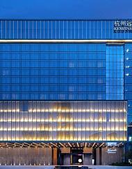杭州远洋凯宾斯基酒店