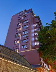 丽芙酒店(广州区庄地铁站店)
