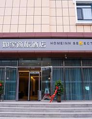 如家商旅酒店(乌鲁木齐西北路西虹路店)