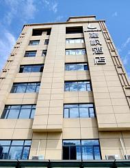 麗枫酒店(唐山会展远洋城店)