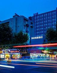 如家商旅酒店(杭州西湖湖滨音乐喷泉店)