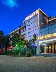 福缘百合假日酒店(武汉琴台地铁站店)