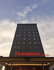 维也纳国际酒店(武汉光谷藏龙岛店)