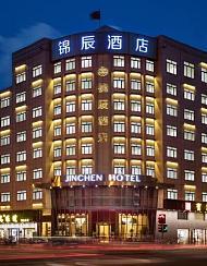 锦辰酒店(杭州黄龙体育中心店)