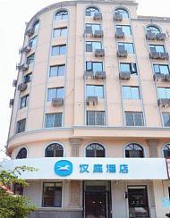 汉庭酒店(青岛延安三路芝泉路地铁站店)