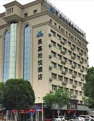 乌鲁木齐美嘉柏悦酒店