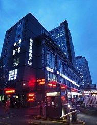 杭州遇见运河公寓酒店