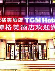哈尔滨谭格美酒店