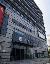怡萊精品酒店(南京火車站玄武湖店)