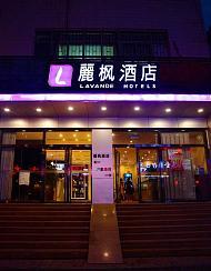 麗枫酒店(济南泉城路趵突泉店)