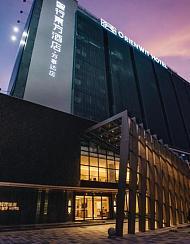 广州智行东方酒店