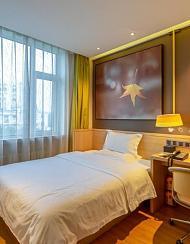 IU酒店(北京科技大学北沙滩地铁站店)