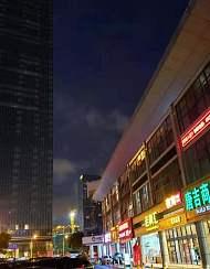 唐吉商务酒店(苏州金鸡湖东店)