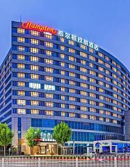 北京大兴世界之花希尔顿欢朋酒店