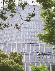 杭州新天地丽笙酒店