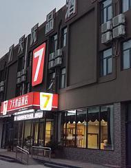 7天优品酒店(济南遥墙国际机场店)