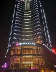 宜尚酒店(怀化隆平国际店)