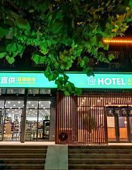 大连大河之房日式旅馆
