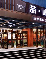 喆啡酒店(青岛中央商务区利群四方购物广场店)