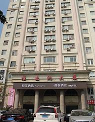 莫泰168(大连开发区辽河西路民族学院店)