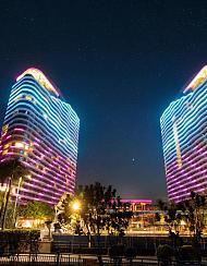 瓊海博鰲亞洲灣頤園度假酒店