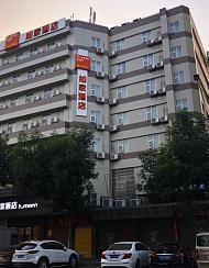 如家酒店·neo(韶关火车东站店)