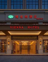 维也纳酒店(韶关韶南大道店)