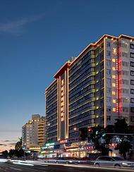 維也納國際酒店(三亞大東海店)
