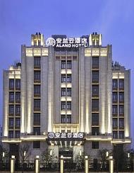 上海安兰云酒店