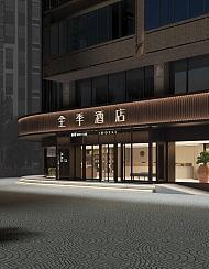 全季酒店(杭州西湖湖滨步行街店)