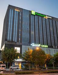 上海金沙智選假日酒店
