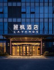 麗枫酒店(南京南站河定桥地铁站店)