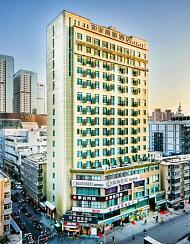 如家商旅酒店(石家庄万象城新百广场地铁站店)
