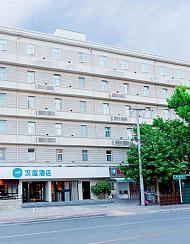 汉庭酒店(许昌曹魏古城店)