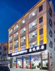 海悅輕居酒店(三亞鳳凰機場店)