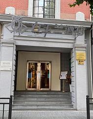 白玉蘭酒店(上海外灘南京東路步行街店)