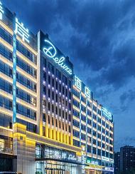 希岸DELUXE酒店(济宁任城区政府店)