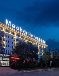 美程酒店(池州高铁站店)
