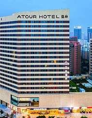 济宁领秀城市广场亚朵酒店