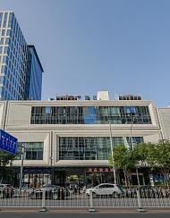 全季酒店(北京首都医科大学店)