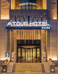 哈尔滨工业大学亚朵酒店