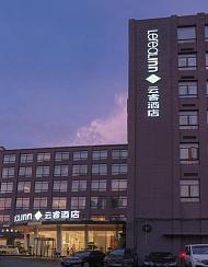 上海中環云睿酒店