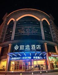 济宁宜选酒店