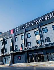 宜尚酒店(北京西站南廣場店)