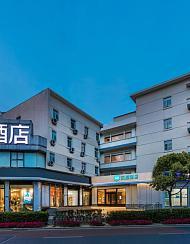 漢庭酒店(無錫南禪寺地鐵站店)